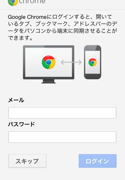 Googlechromedrive07