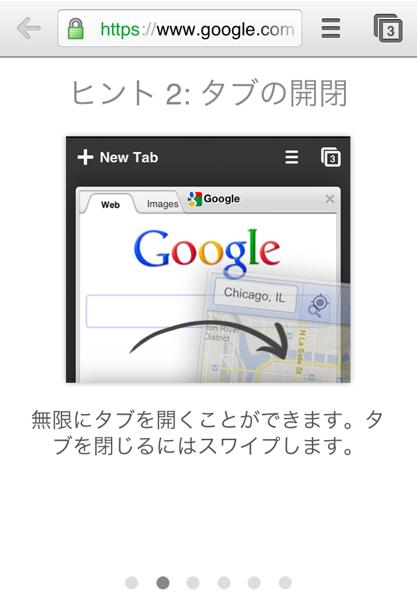Googlechromedrive09