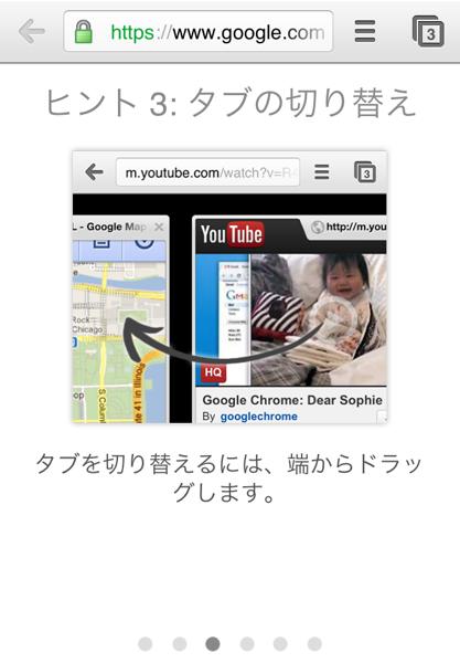 Googlechromedrive10