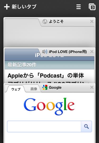 Googlechromedrive11