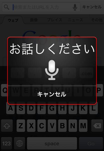 Googlechromedrive12