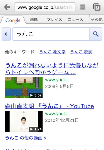 Googlechromedrive13