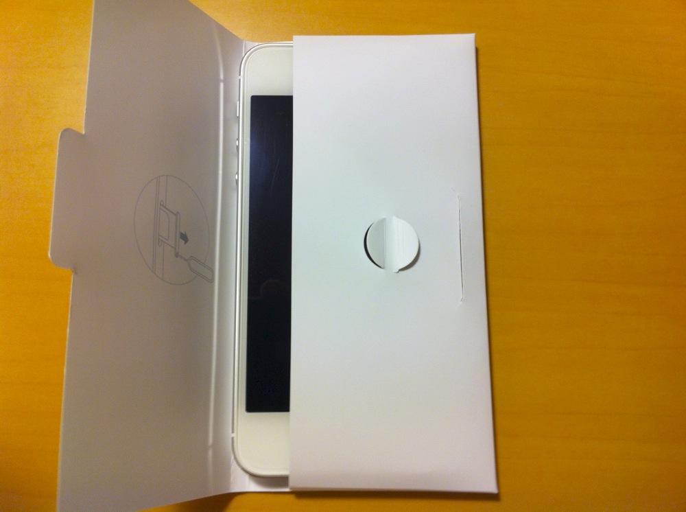 Iphone5 case hogodaitai 01