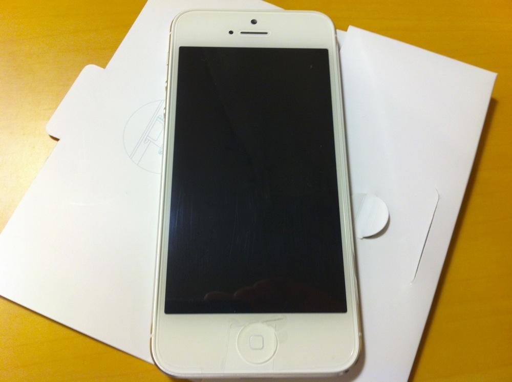 Iphone5 case hogodaitai 02