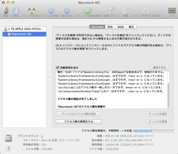 Osx hddaccess firstaid