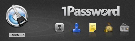 1Password Mac SALE
