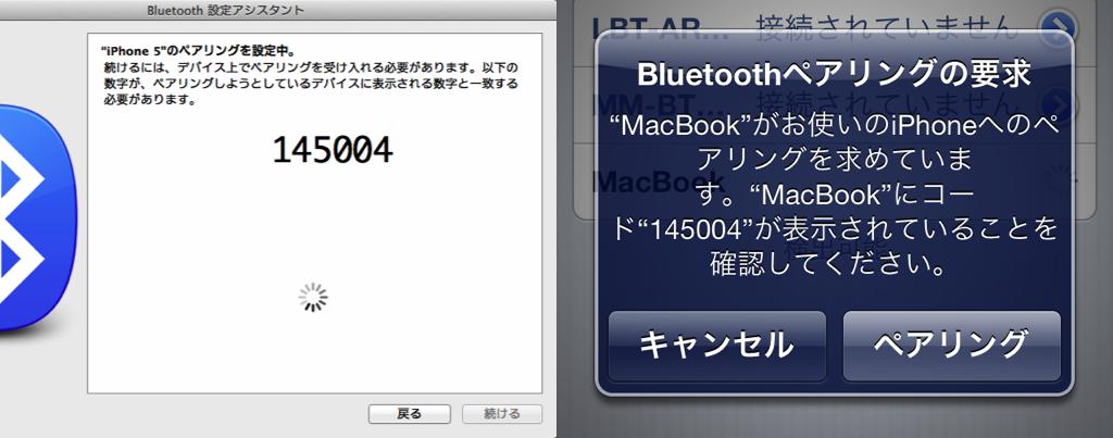 Bluetooth pair mac to ios