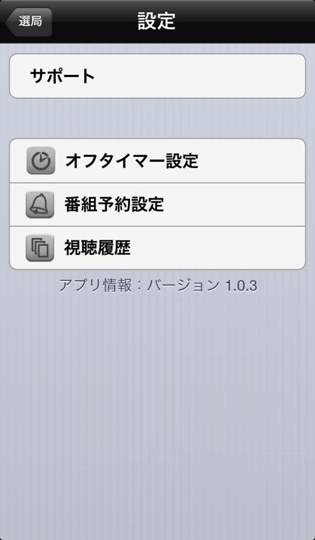Lismowave app 03