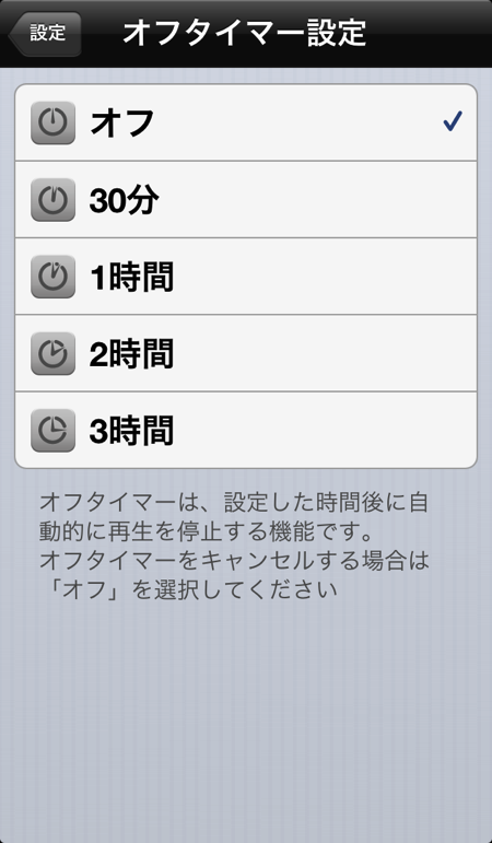 Lismowave app 04