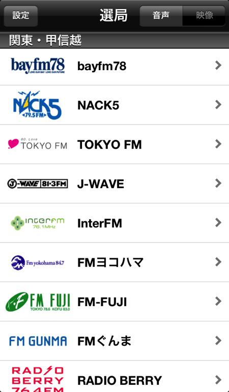 Lismowave app 05