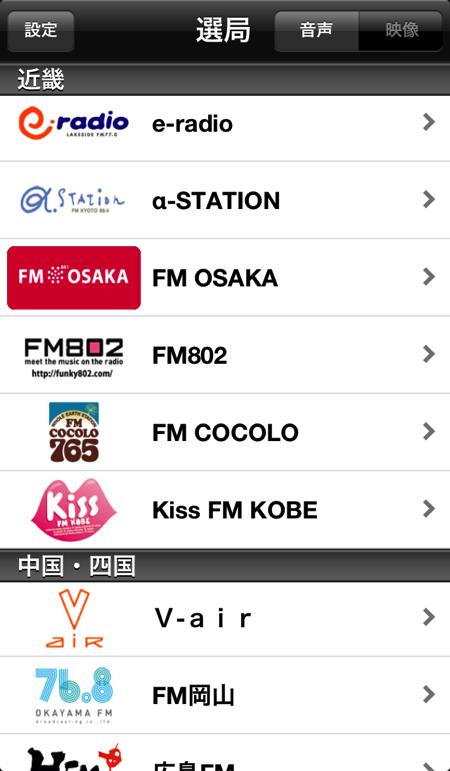 Lismowave app 07