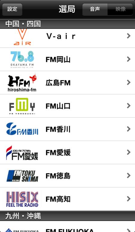 Lismowave app 08