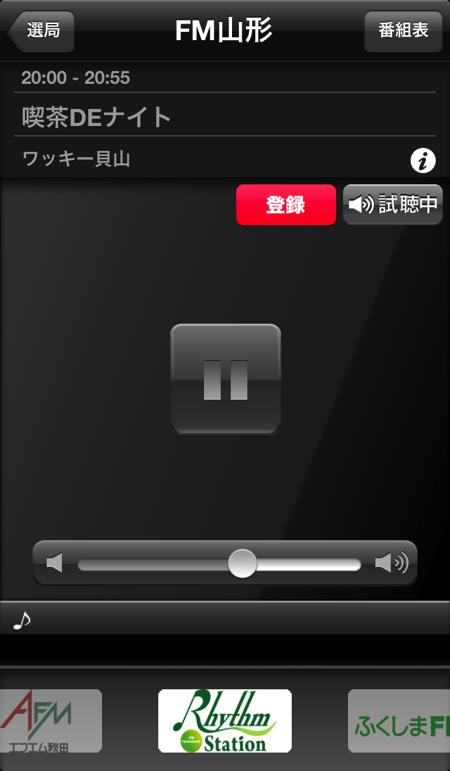 Lismowave app 17