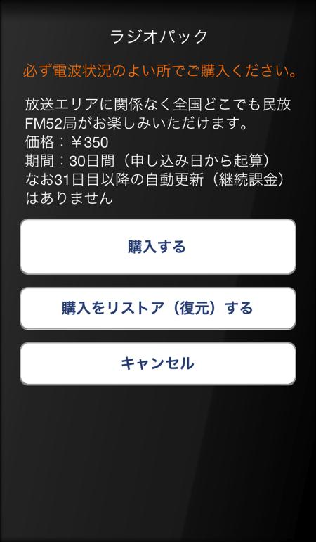 Lismowave app 19