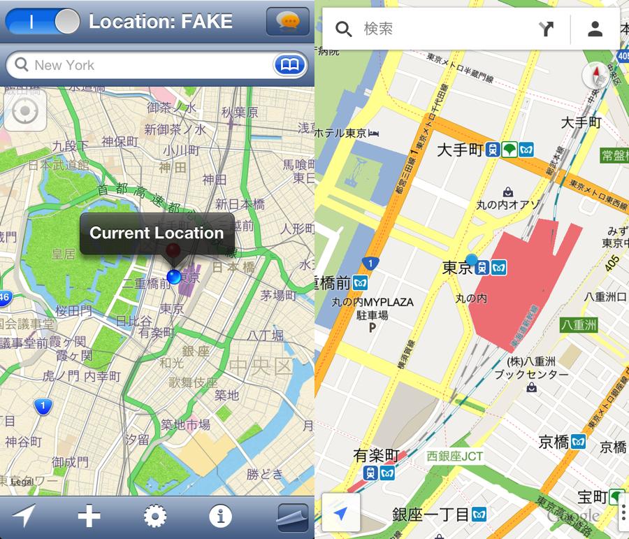 LocationHolic 12