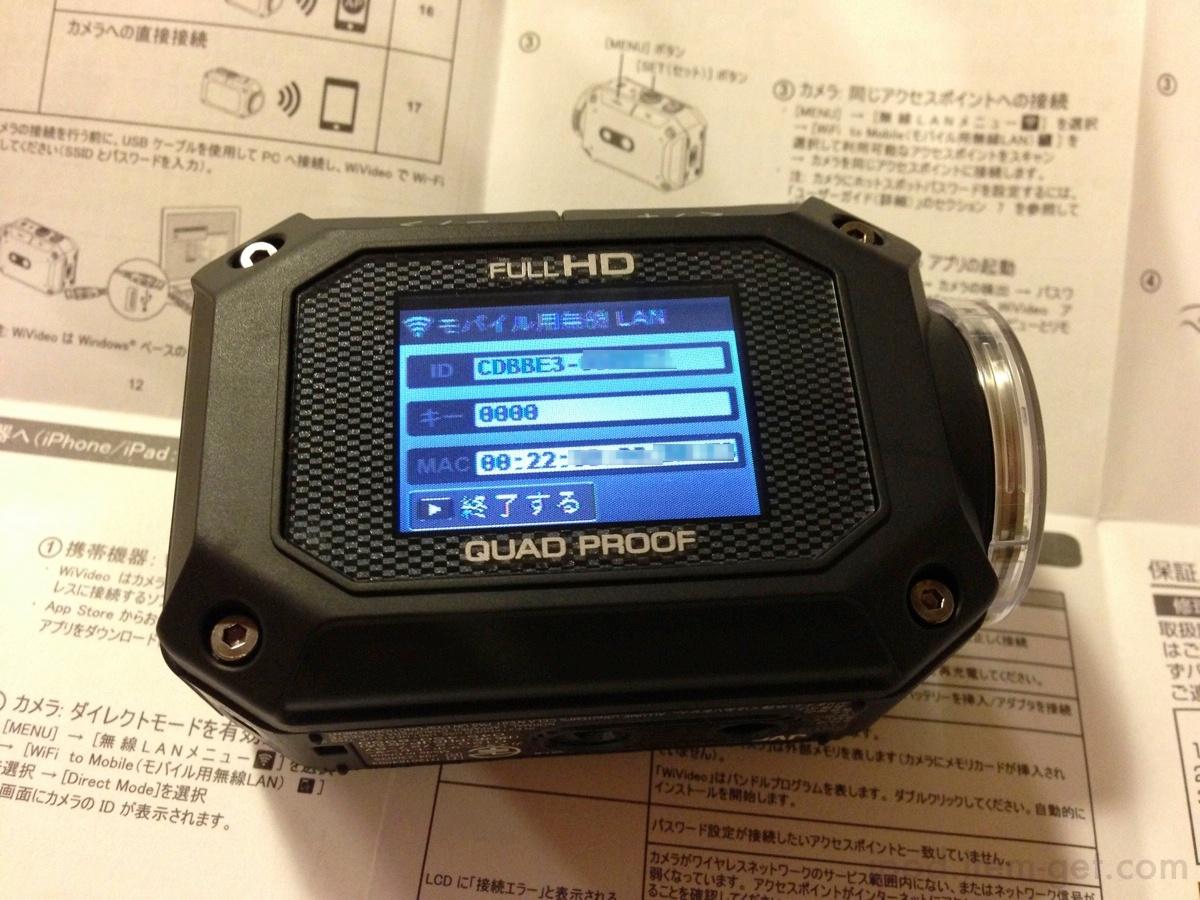 GC XA1 Wi Fi 01