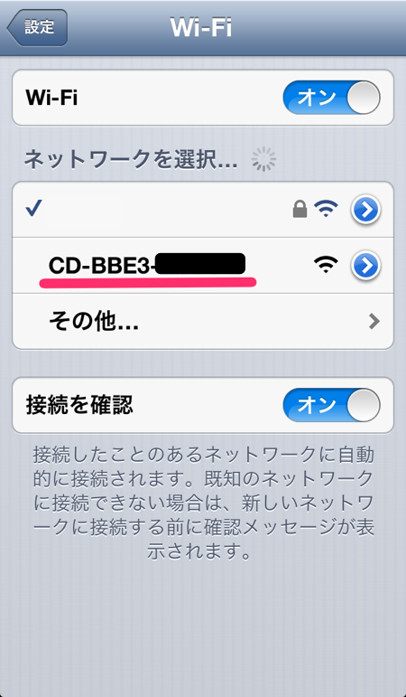 GC XA1 Wi Fi 02