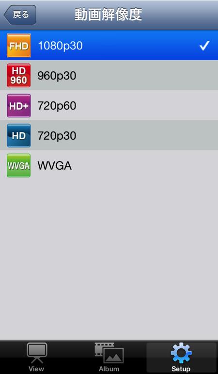 GC XA1 Wi Fi 03