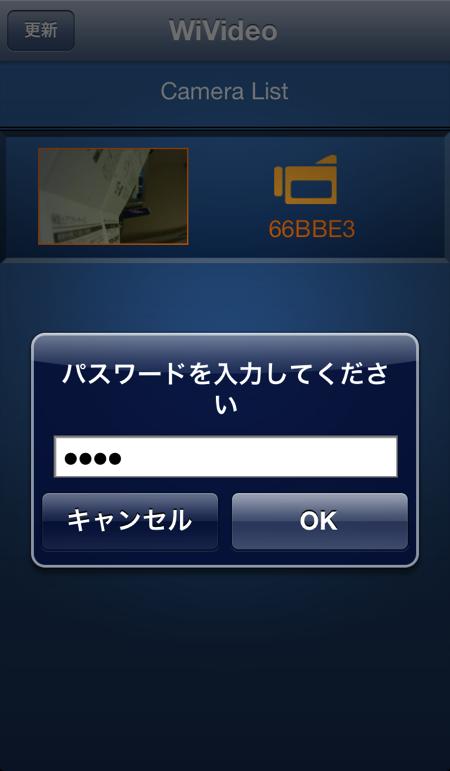 GC XA1 Wi Fi 05
