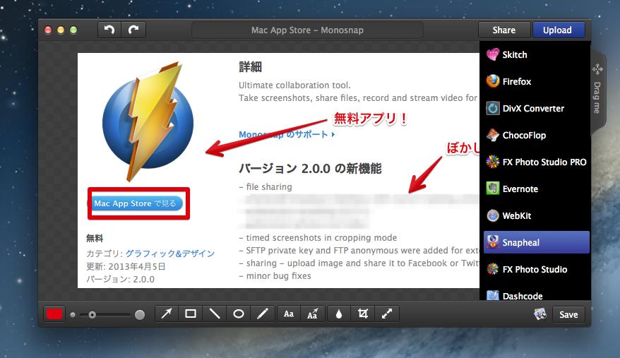 Monosnap Mac 06