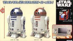 Star_Wars_R2-D2_Speaker.jpg