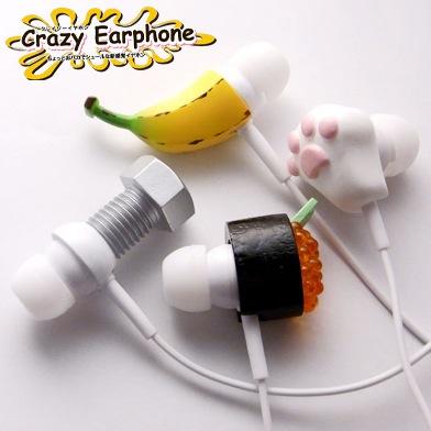 crazyearphone2.jpg