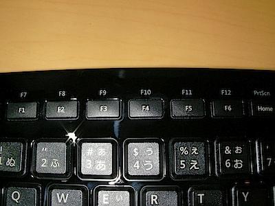 arc_keyboard_f.JPG