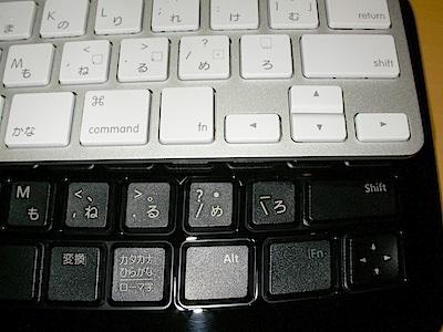 arc_keyboard_jyujikey.JPG