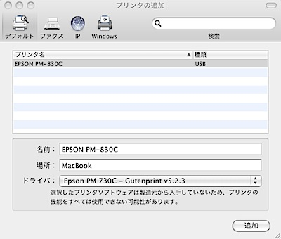airprinthack_mac.png