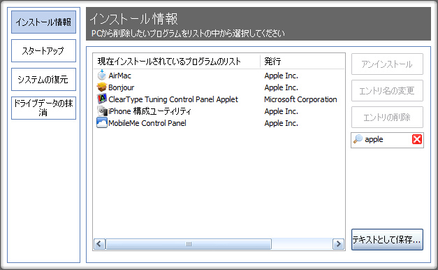 ccleaner_itunesuninstall.png