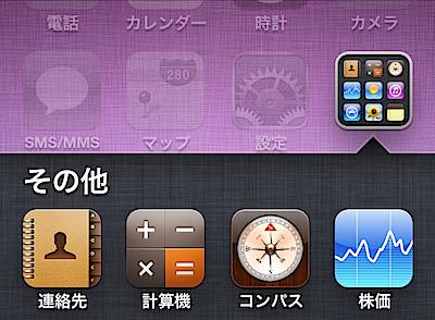 iphone4_wallpaper.PNG