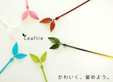 leaftie.jpg