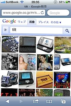 tiltgooglesearch_iphone-2.PNG