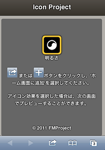 iconproject4.PNG