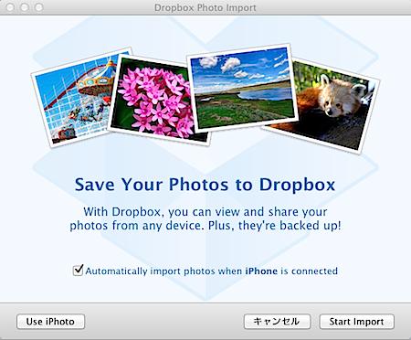 dropbox_photouploader.png