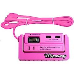 mercury_oatap05.jpg