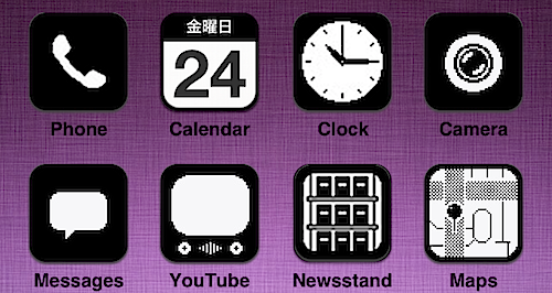 ios86_theme_intheCydia.PNG