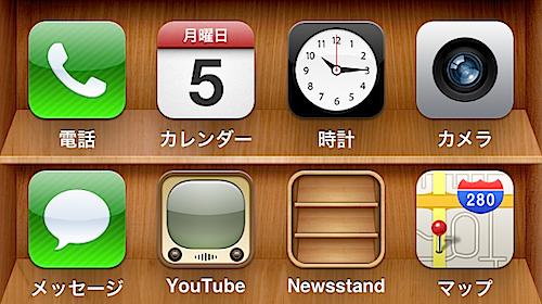 iphone_wallpaper_dddartwax-1.png