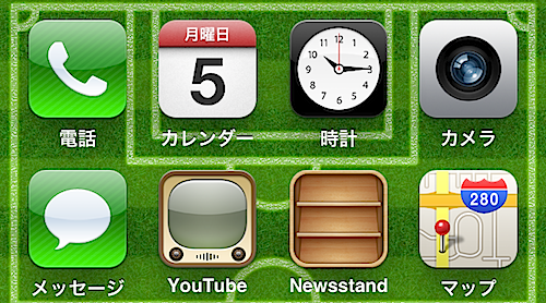 iphone_wallpaper_dddartwax-2.png