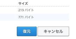 dropbox_1GBgetanswer10.png