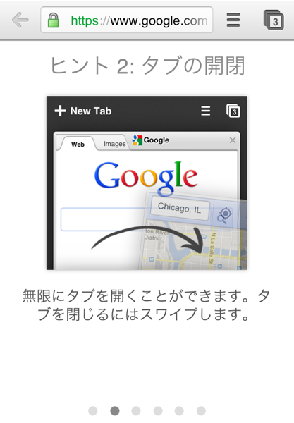 how to get google chrome extensions on ios