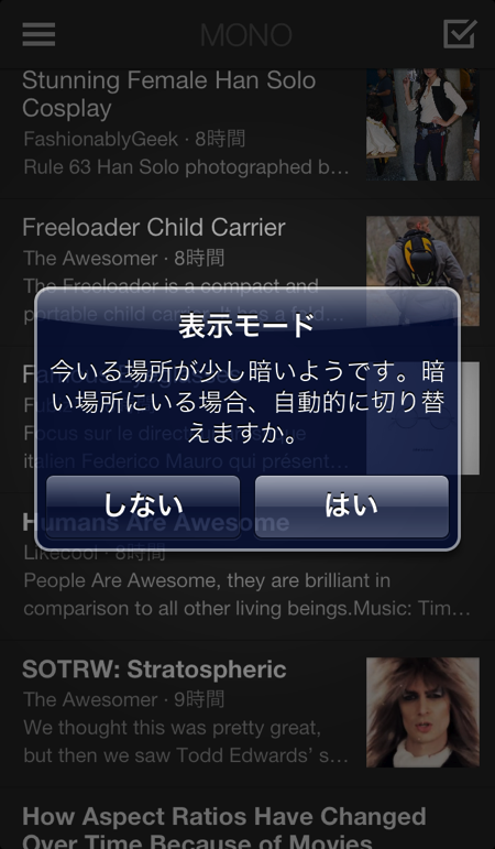 DiggReader 08