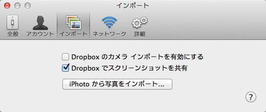 Dropbox import 01