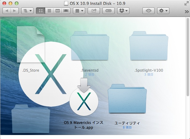 OSXMavericks InstallUSB 09