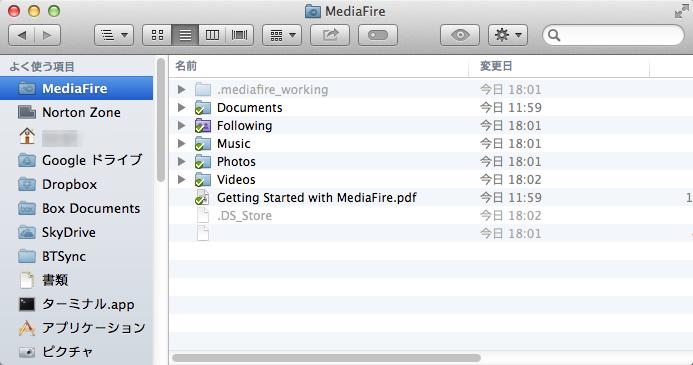 MediaFire Desktop 09