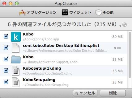 Kobodesktop bookreader 01