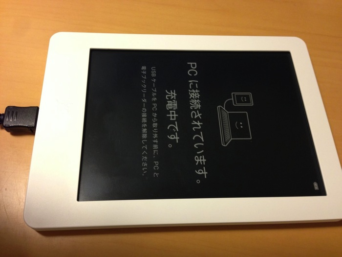 Kobo microSD jisuifile 02