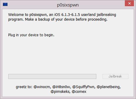 P0sixspwn for windows