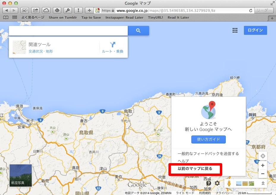 GoogleMaps newtoold 01