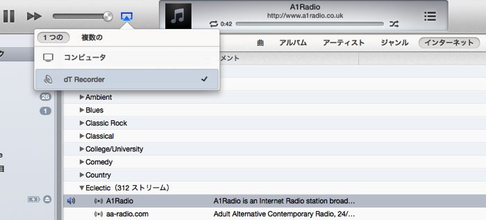 DoubleTwist Airplayrecorder mac 01